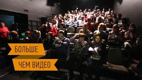 Центр драматургии и режиссуры: как рождается театр будущего