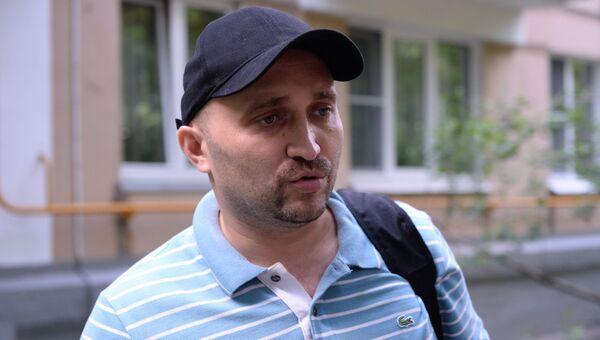 Активист Федерации автовладельцев России (ФАР) Вадим Коровин, архивное фото