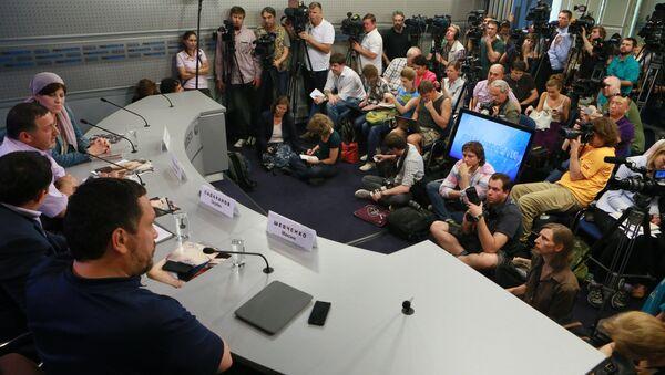 Пресс-конференция родственников братьев Царнаевых и И.Тодашева
