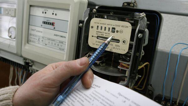 Электрические счетчики