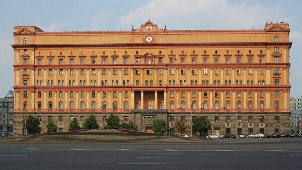 Здание ФСБ РФ в Москве. Архивное фото