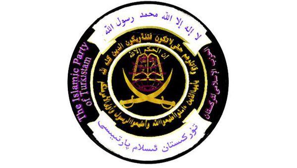 Исламская партия Туркестана