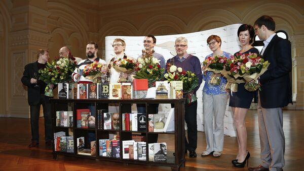 Финалисты восьмого сезона премии Большая книга