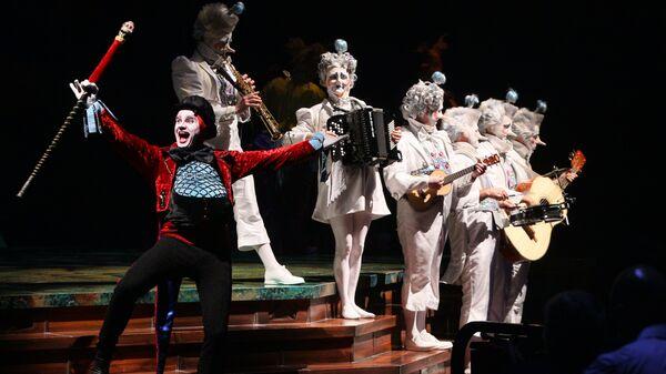 Премьера шоу Alegria от Cirque du Soleil