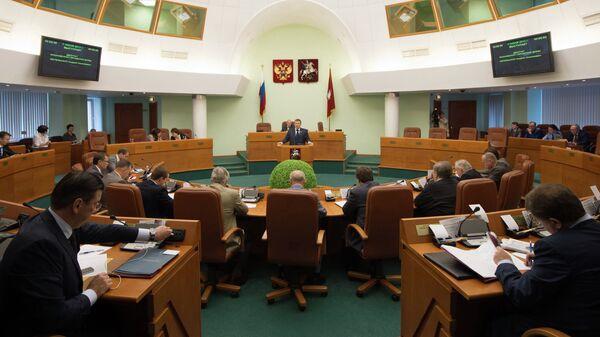 Заседание Московской Городской Думы, архивное фото