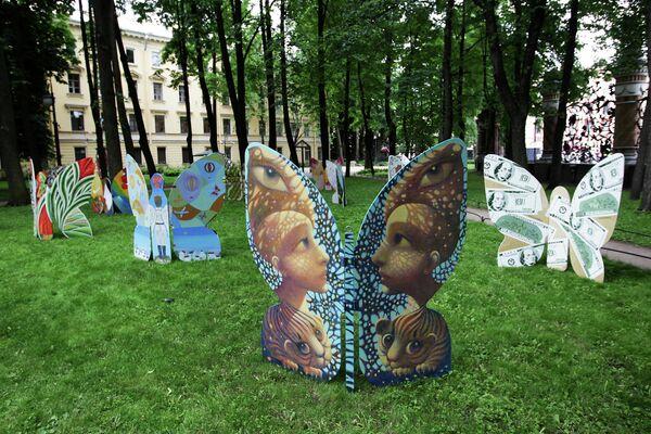 Фестиваль ландшафтного дизайна Императорские сады России