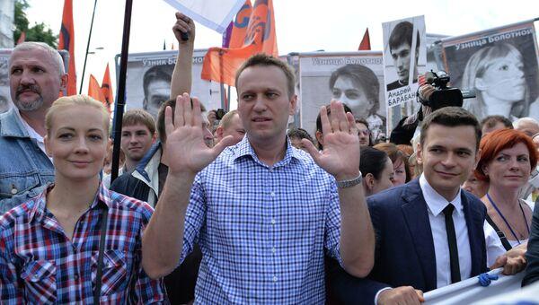 Шествие оппозиции в Москве. Архивное фото