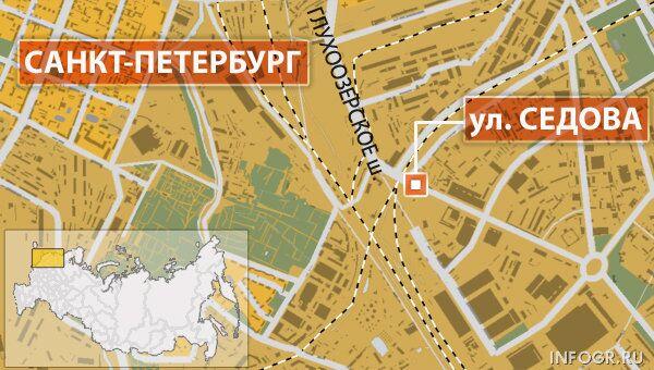 Улица Седова, Санкт-Петербург