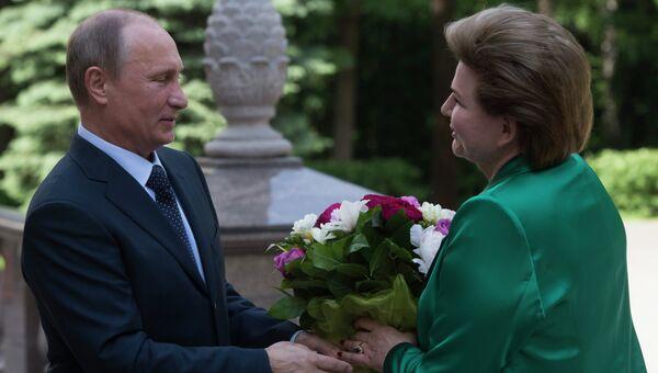 В.Путин встретился с В.Терешковой
