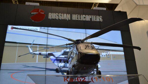 Макет вертолета Ка-62 на авиасалоне в Ле Бурже. Архивное фото