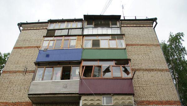 Последствия взрывов в Самарской области