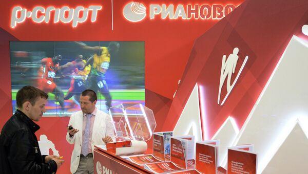 Стенд Р-Спорта и РИА Новости на XVII Петербургском международном экономическом форуме