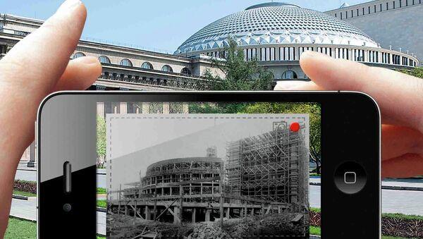 Приложение Historypin, с помощью которого можно увидеть здания в старинном облике