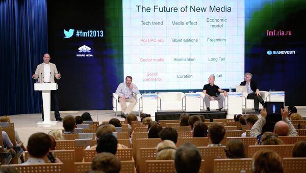 Международный форум Медиа Будущего