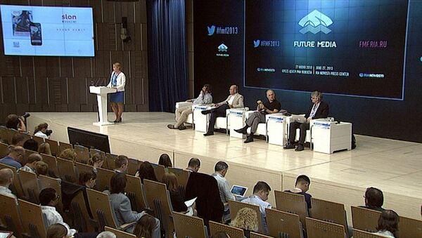 Развитие соцсетей, новых технологий и СМИ – форум Медиа Будущего
