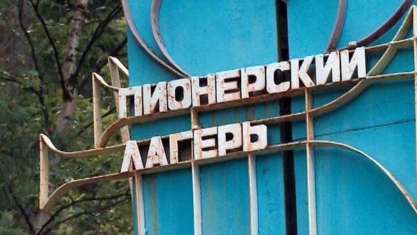 Отравление на Урале: скорая дежурит в лагере, родители увозят детей