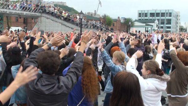 Репетиция флешмоба Я люблю Владивосток