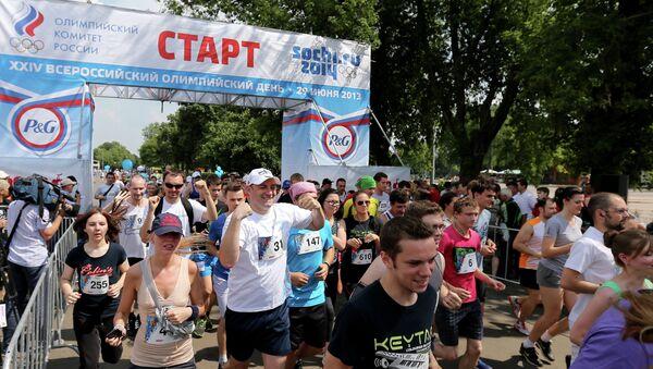 Всероссийский олимпийский день в Москве