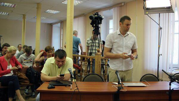Петр Офицеров и Алексей Навальный в Ленинском районном суде города Кирова