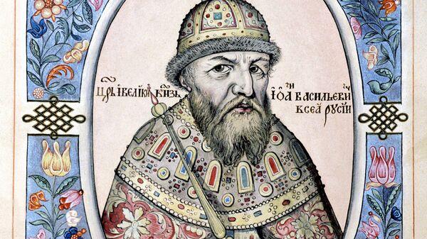 Царь Иван Васильевич Грозный. Архивное фото