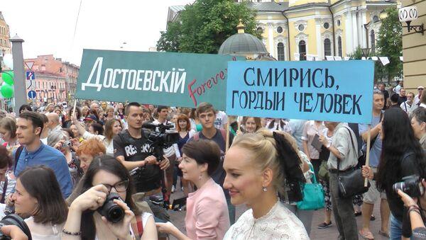 Петербург отметил День Достоевского вместе с героями его произведений