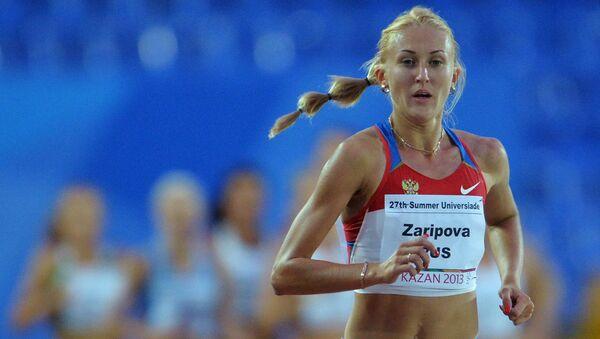 Юлия Зарипова. Архивное фото