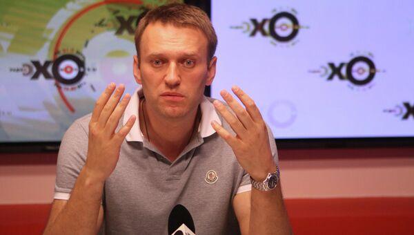 Алексей Навальный в прямом эфире Эхо Москвы
