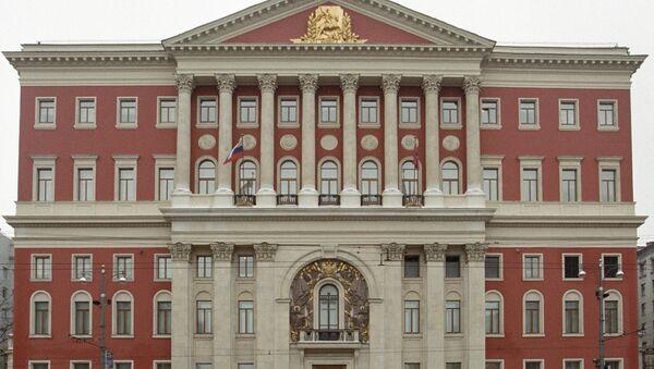 Здание мэрии Москвы. Архив