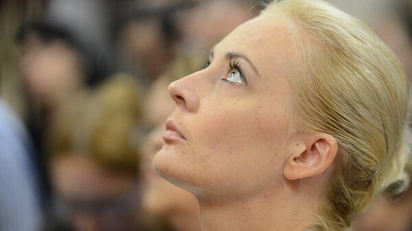 Супруга Алексея Навального Юлия Навальная в зале суда.