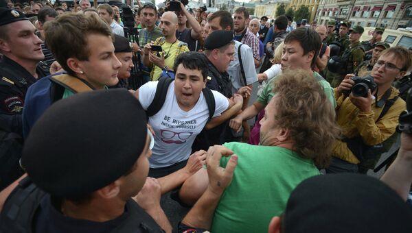 Акция сторонников Алексея Навального на Манежной площади. Архив