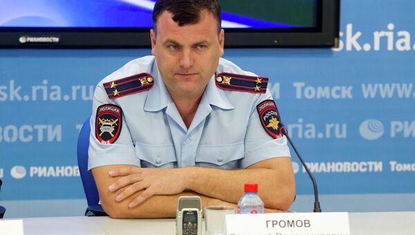 Глава УГИБДД по Томской области Валерий Громов