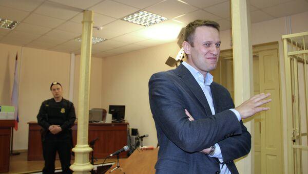 Оппозиционер, блогер Алексей Навальный в Ленинском районном суде города Кирова. Архив