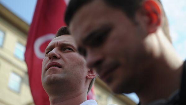 Алексей Навальный и Илья Яшин. Архивное фото