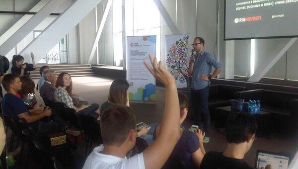 Конференция сибирских блогеров Новоблогика пройдет в Новосибирске
