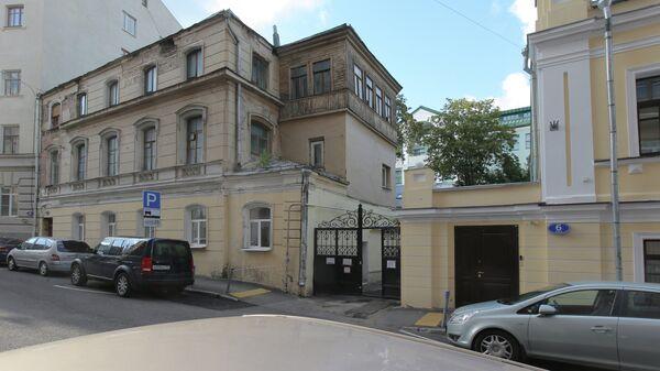 Особняк в Нижнем Кисловском переулке