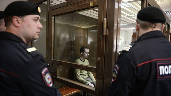 Заседание суда по делу Дмитрия Виноградова