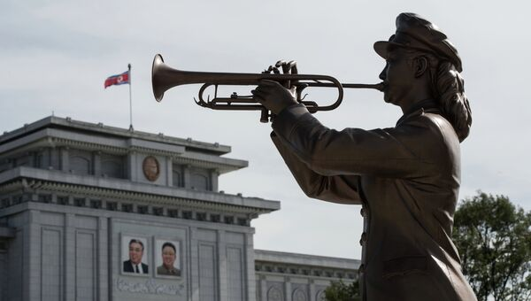 Города мира. Пхеньян, архивное фото