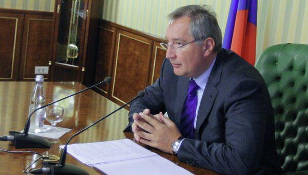 Дмитрий Рогозин. Архивное фото