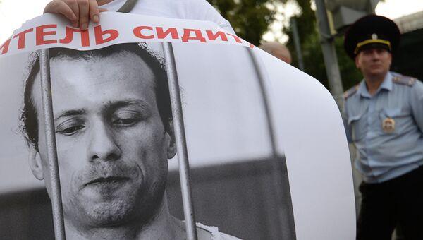 Пикет против приговора сельскому учителю Фарберу, архивное фото