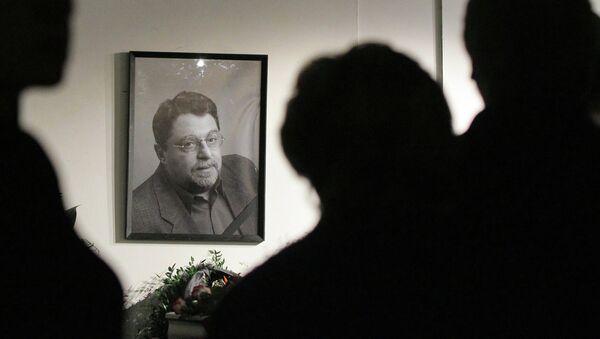 Прощание с директором Школы современной пьесы Г.Н. Дашевским