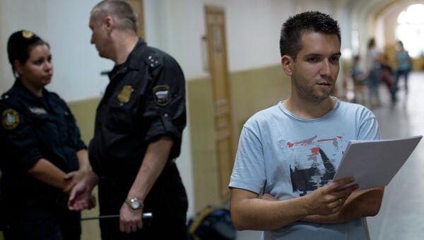 Олег Козловский, один из задержанных в квартире на Чистопрудном бульваре