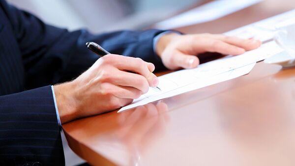 Подпись документов. Архивное фото