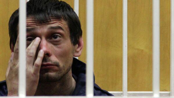 Сергей Помазун, задержанный по подозрению в убийстве шести человек