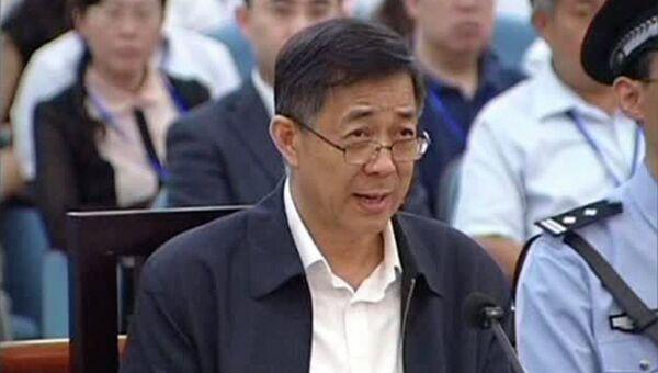 Китайский политик Бо Силай в суде
