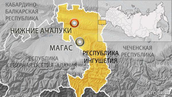 Нижние Ачалуки, Ингушетия