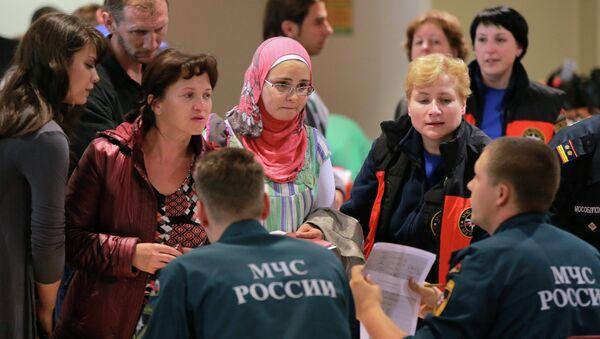Прилет борта МЧС с россиянами и гражданами СНГ. Архив