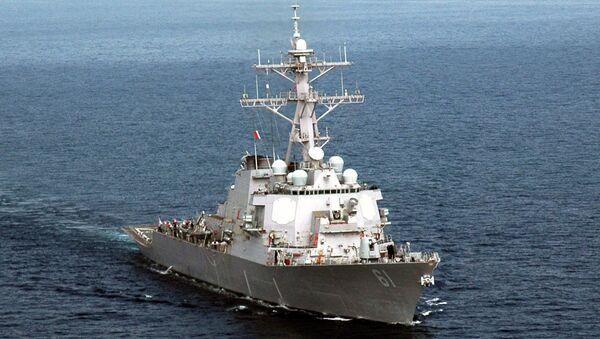 Эсминец ВМС США Ремедж (USS Ramage DDG-61). Архив
