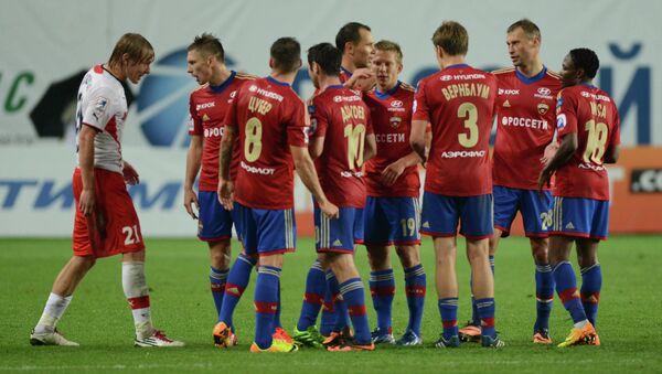 Игроки ЦСКА, архивное фото
