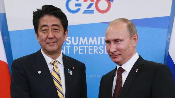 Встреча Владимира Путина с Синдзо Абэ