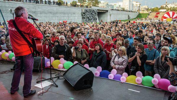Концерт А.Макаревича в поддержку Е.Ройзмана в Екатеринбурге